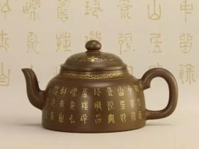 为什么用紫砂壶泡茶不易变味