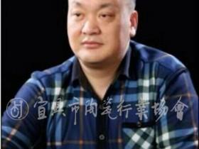 宜兴紫砂名家冯小俊照片