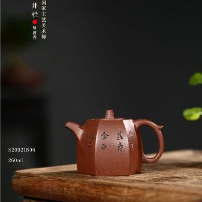 郁晴作品 六方井栏