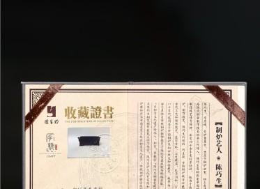 陈巧生香炉作品 精炼铜朝冠耳香熏炉 研究员级高级工艺美术师 陈巧生香炉价格,多少钱