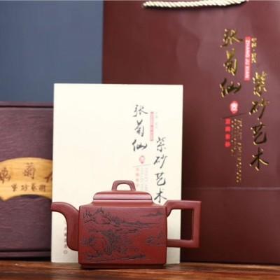 张菊仙作品 亚明四方