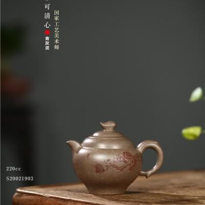 郁晴作品 茶可清心