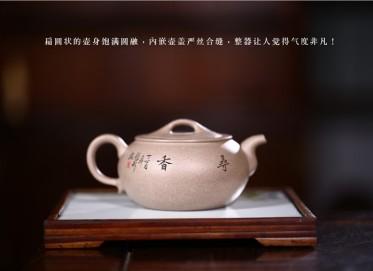 姚华君紫砂壶作品 玉段泥蝶恋花壶 330CC 国家级工艺美术师 姚华君紫砂壶价格,多少钱
