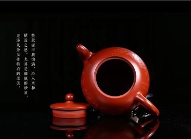 张雪军紫砂壶作品 原矿大红袍一粒珠壶 420CC 国家级工艺美术师 张雪军紫砂壶价格,多少钱