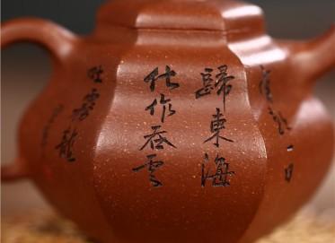 张雪军紫砂壶作品 原矿降坡泥福禄六方壶 180CC 国家级工艺美术师 张雪军紫砂壶价格,多少钱
