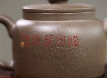 许响新紫砂壶作品 原矿蟹壳青财源滚滚壶 180CC 助理工艺美术师 许响新紫砂壶价格,多少钱
