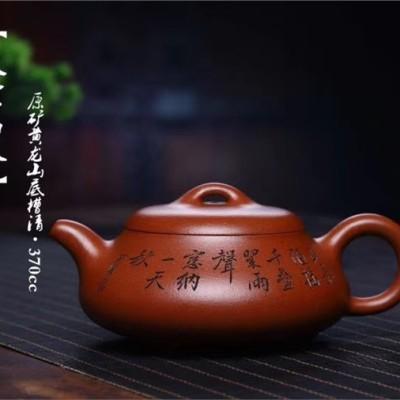 尹怀作品 汉棠石瓢