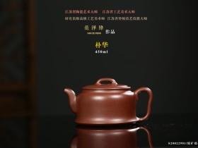 紫砂鉴赏丨范泽锋·朴华壶