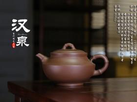 紫砂鉴赏丨潘春芳·汉泉壶