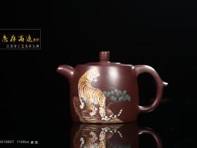 紫砂鉴赏丨吴小楣·井栏壶