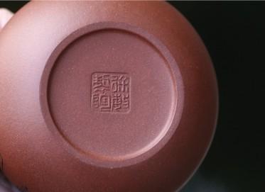 徐敏紫砂壶作品 原矿底槽清竹趣提梁壶 330CC 国家级高级工艺美术师 徐敏紫砂壶价格,多少钱