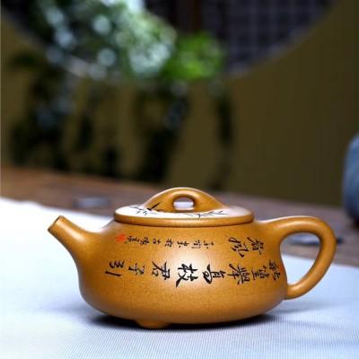 陈俊作品 景舟石瓢