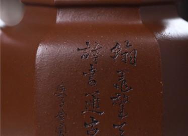 许俊紫砂壶作品 原矿紫泥六方金钟壶 180CC 国家级工艺美术师 许俊紫砂壶价格,多少钱