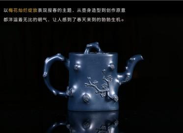 朱建平紫砂壶作品 天青泥迎霜傲雪壶 440CC 国家级工艺美术师 朱建平紫砂壶价格,多少钱