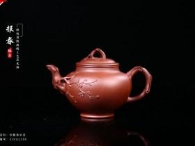 紫砂鉴赏丨葛岳纯·报春壶