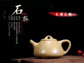 紫砂鉴赏丨葛岳纯·石瓢壶