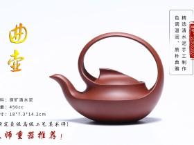 紫砂鉴赏丨葛岳纯·曲壶