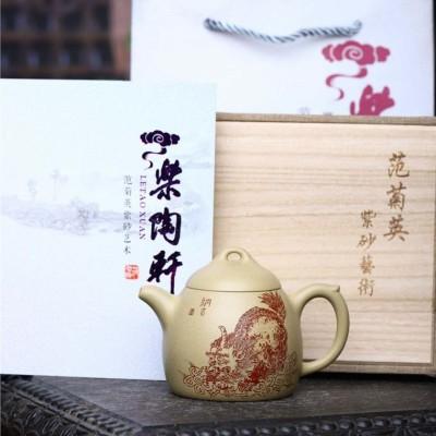 范菊英作品 秦权