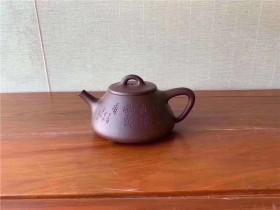 刘建芳作品 石瓢