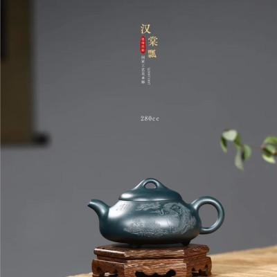 张国伟作品 汉棠石瓢