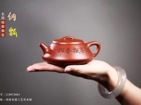 紫砂鉴赏丨徐勤·纳瓢壶
