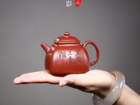 紫砂鉴赏丨徐勤·四方清影壶
