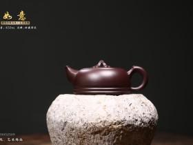紫砂鉴赏丨葛岳纯·如意壶