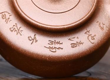 王洪星紫砂壶作品|紫玉金砂周盘壶290CC纯手工真品价格