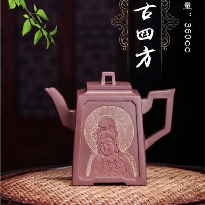 袁辉作品 博古四方