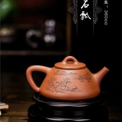 陈菊芳作品 石瓢