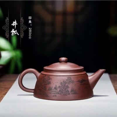 陈菊芳作品 井瓢