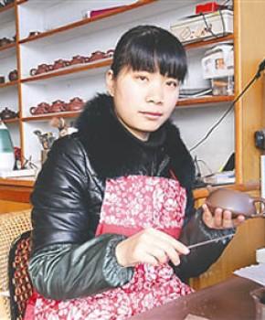 紫砂壶工艺师陈春燕名家照片