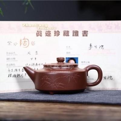李昌鸿作品 周盘