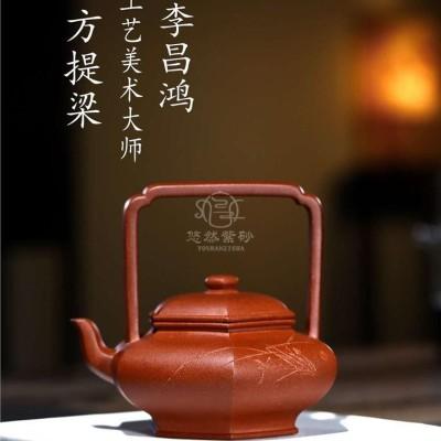 李昌鸿作品 六方提梁