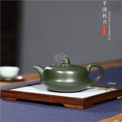 范君浩作品 平湖秋月