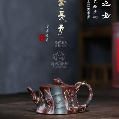 蒋艺华作品 祝寿长青壶