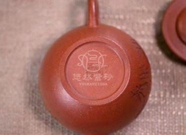 周庚大紫砂壶作品|原矿降坡泥涌泉壶250CC手制真品价格表
