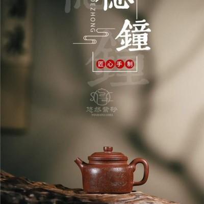 陈惠红作品 德钟