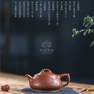 陈惠红作品 石瓢