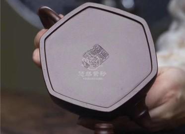 周庚大紫砂壶作品 原矿紫泥喜从天降壶300CC手工真品价格