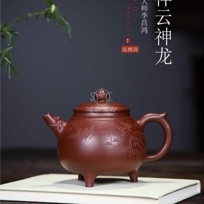 李昌鸿作品 祥云神龙