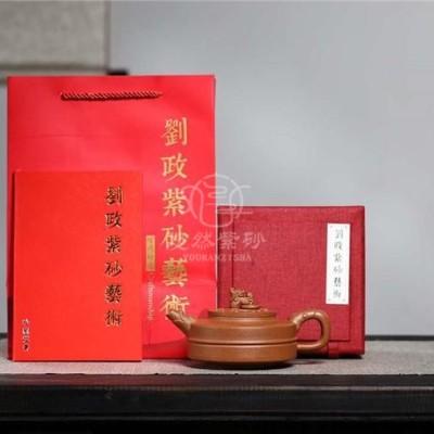 刘政作品 紫壁古韵