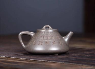 庄尹杰紫砂壶作品|蟹壳青子冶石瓢壶250CC全手工真品价值
