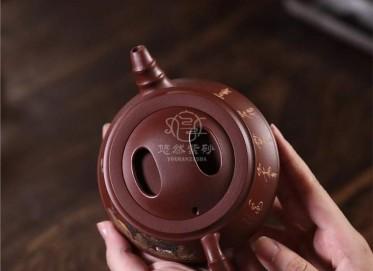 范晓丽紫砂壶作品|原矿底槽清泥绘牛盖壶260CC全手工正品多少钱