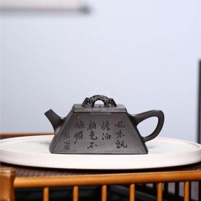 杨国琴作品 汉四方石瓢