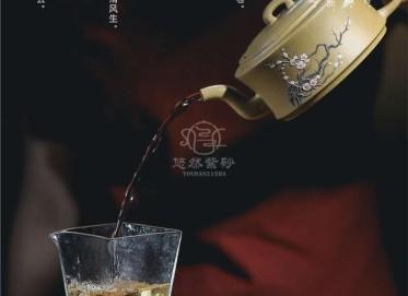 范晓丽紫砂壶作品|原矿黄金段泥梅香壶230CC手制正品行情