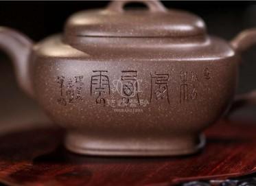 范晓丽紫砂壶作品 玉砂段传香壶260CC全手工正品价格表