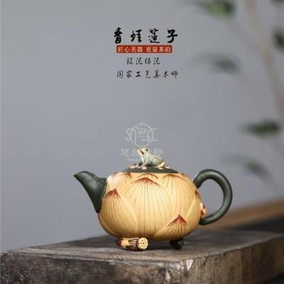 韩洪波作品 青蛙莲子