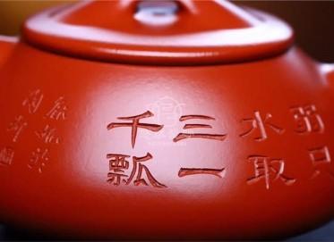 庞妮紫砂壶作品|原矿大红袍景舟石瓢壶300CC全手工正品多少钱