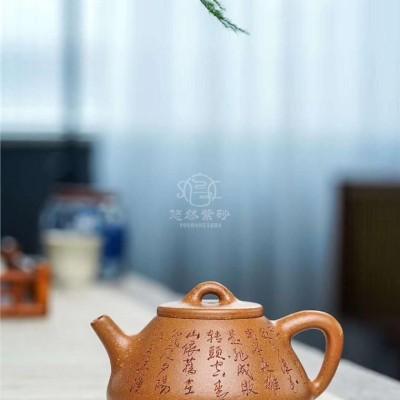 蒋荣生作品 子冶石瓢